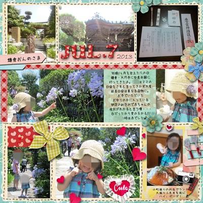 201378blog