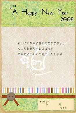 S2008_2